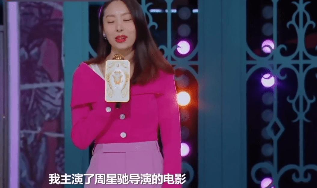 """同為""""星女郎"""", 林允如今紅得發紫, 而她卻炒瞭3年的""""冷飯""""-圖27"""