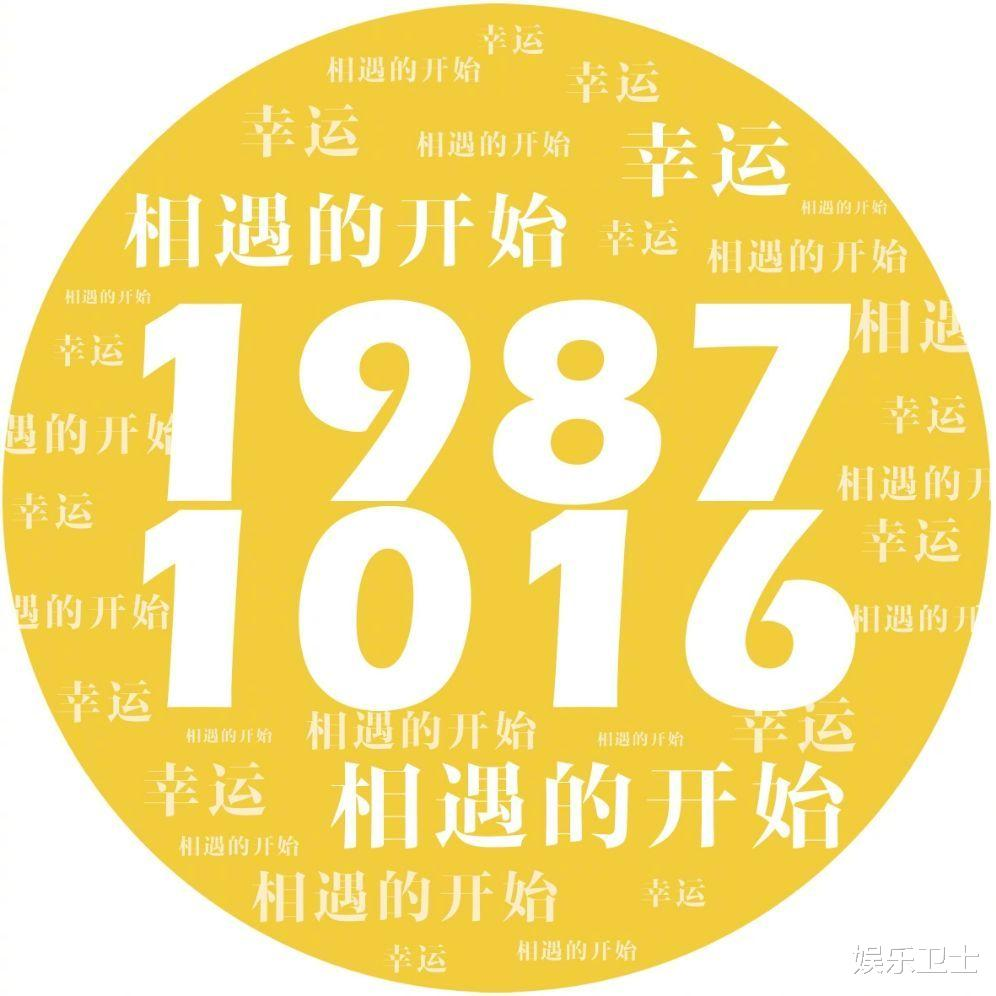 趙麗穎生日顯冷清, 圈內無明星公開祝福, 送祝福第一人不是馮紹峰而是他-圖3