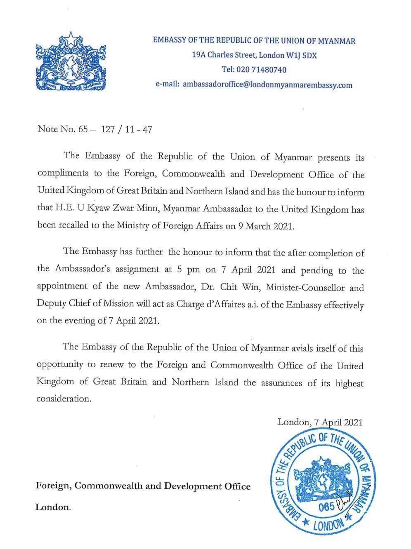 緬甸國傢管理委員會任命的新任大使接管駐英國大使館-圖1