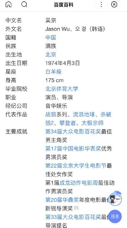 易烊千璽、王俊凱、王源身高多少?看瞭吳京、鄧超、黃曉明就知道-圖2