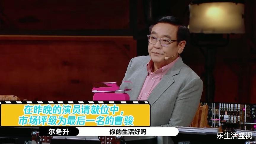 《演員請就位》曹駿加上爾冬升微信, 透露爾導跟自己聊天內容, 好暖-圖2