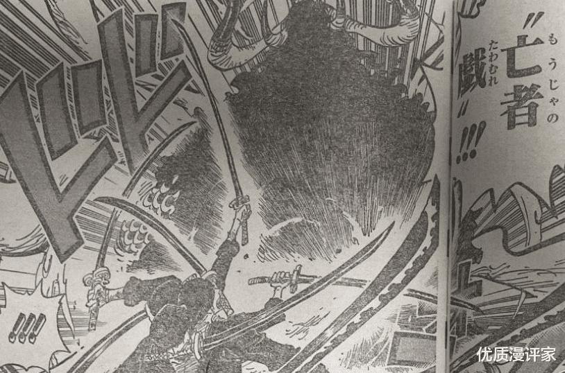 """海賊王第1010話: 索隆打得凱多跪地, 未來""""王副""""之名當之無愧!-圖3"""