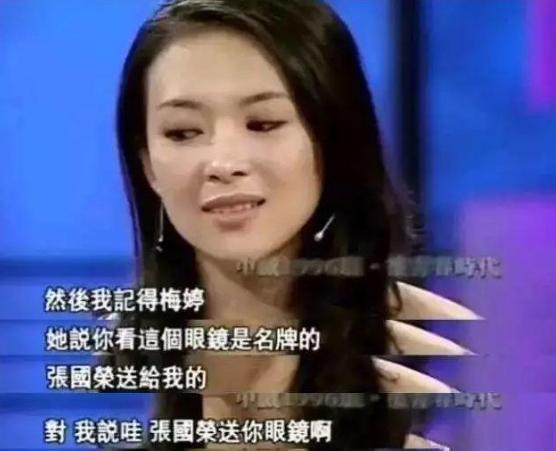 朱時茂26年前的春晚, 有誰註意他身旁的姑娘, 如今紅得一塌糊塗-圖9