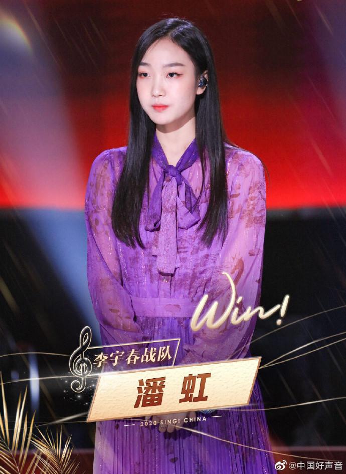 《中國好聲音》: 李宇春再次敗給李健, 三大原因, 輸得一點也不虧-圖1