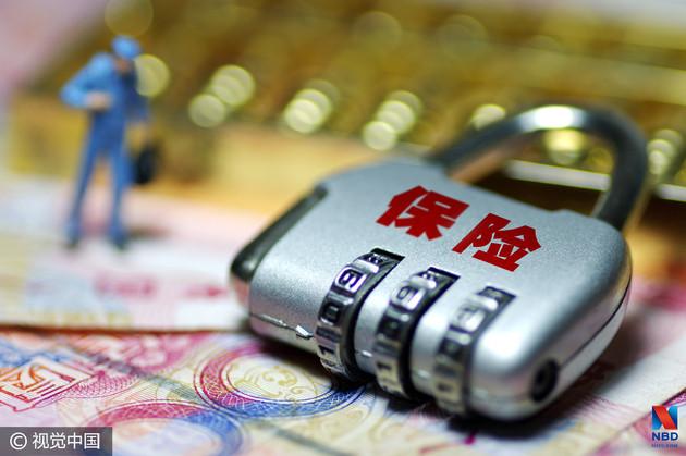 前8月财险电网销保费收入超900亿 非车险业务同比增逾八成