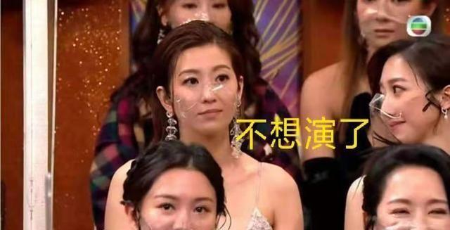 陳自瑤的表情出賣瞭王浩信的演技, 視帝寶座確實是實至名歸-圖3