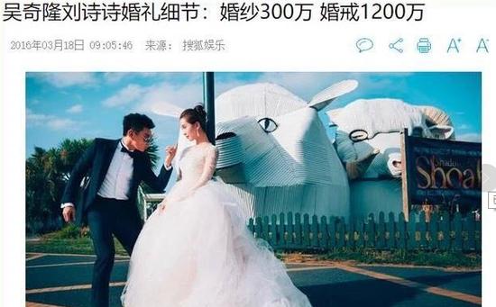 吳奇隆馬雅舒兩年婚姻同房不到五次-圖26