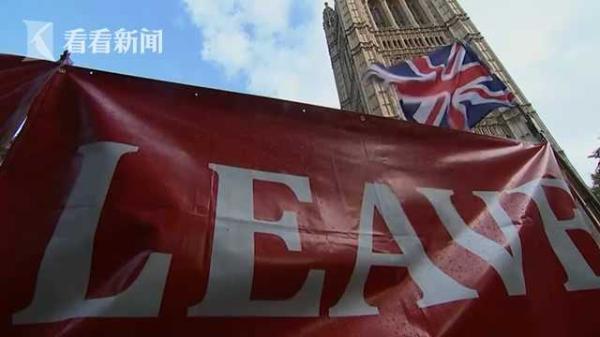 歐盟峰會聲明趨強硬 英國首相如何回應受矚目-圖2