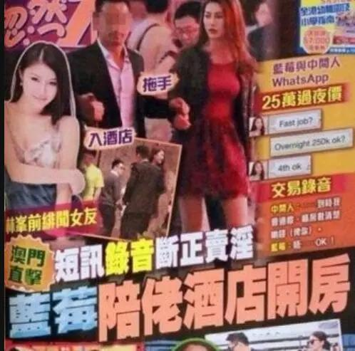 26歲當紅女星陪睡富商的視頻流出 網友驚呼……-圖8