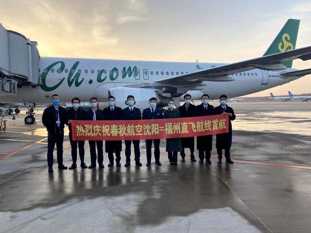 冬春航班換季 春秋航空航線數量增加-圖1