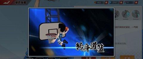 《灌籃高手》手遊最新版水晶球員兌換建議-圖7