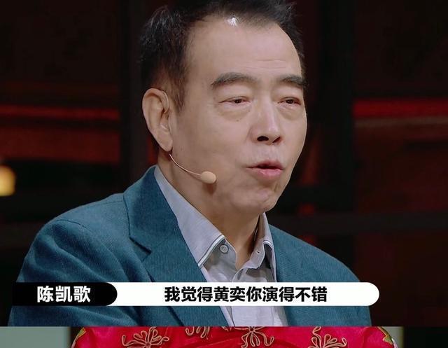 郭敬明吐槽20年老戲骨演技: 看你表演很難受, 黃奕回應愛瞭-圖4