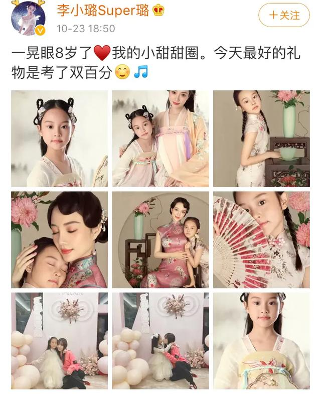 李小璐為女兒慶生, 母女拍古風寫真, 8歲甜馨出落大方淑女范十足-圖1