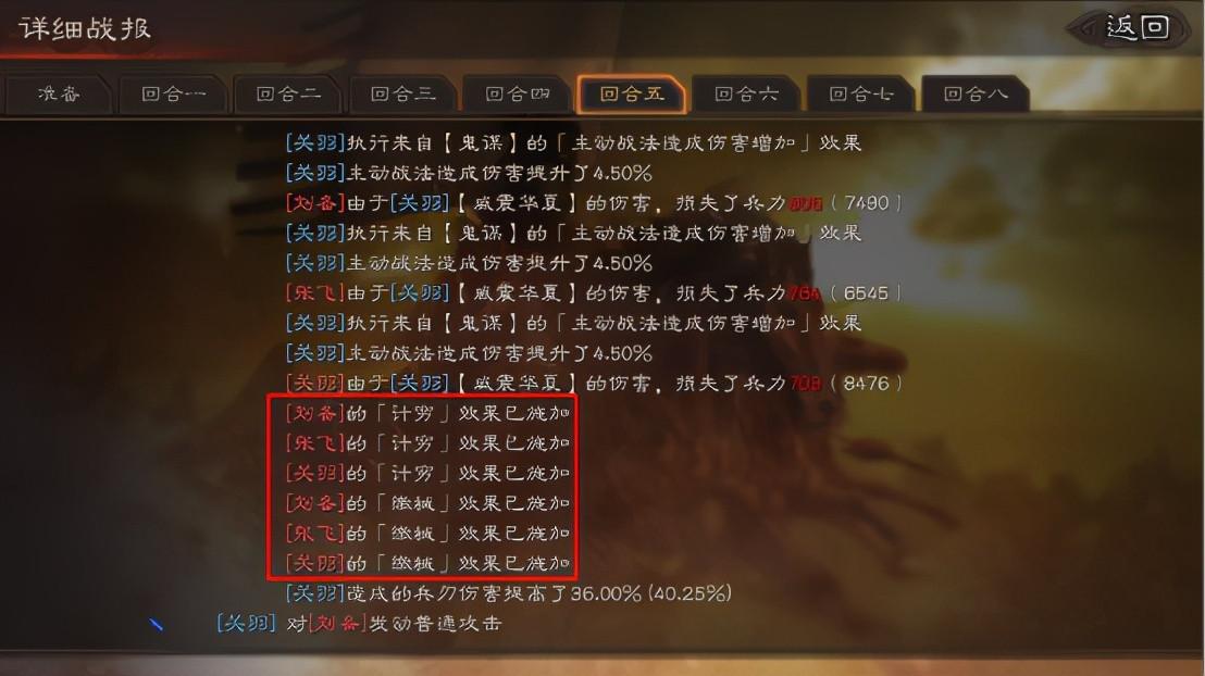 三國志戰略版: 1.12版本更新, 蔡文姬調整, 這波核彈張原地起飛!-圖8