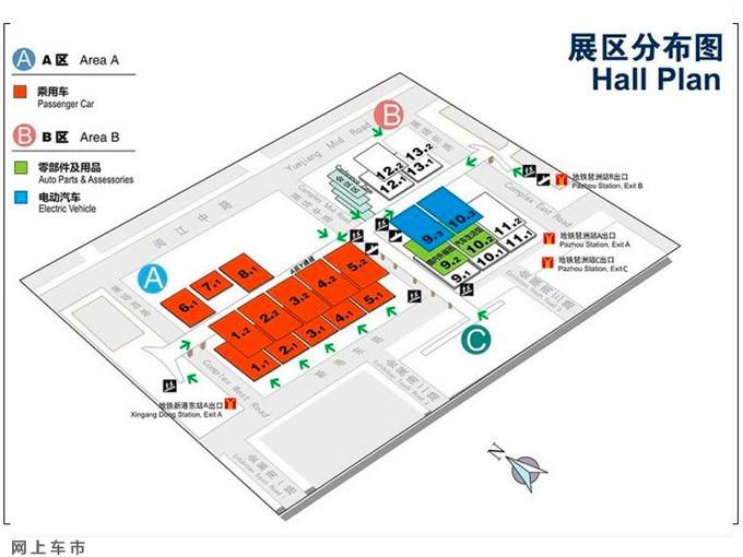 2020廣州車展新車不少! 與網上車市相約珠江散步道-圖2