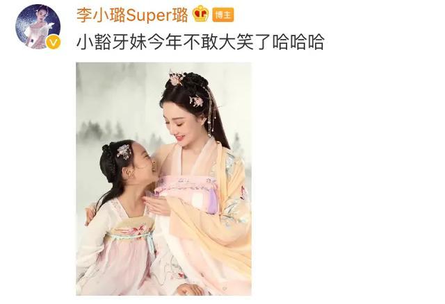李小璐為女兒慶生, 母女拍古風寫真, 8歲甜馨出落大方淑女范十足-圖11
