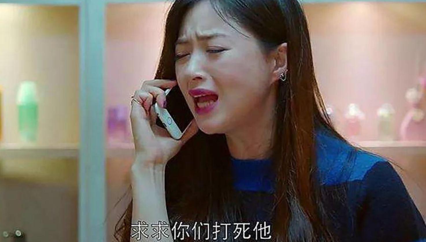 """最美演員徐婷:被全傢8口""""吸血""""多年,26歲全身潰爛死在北京-圖1"""