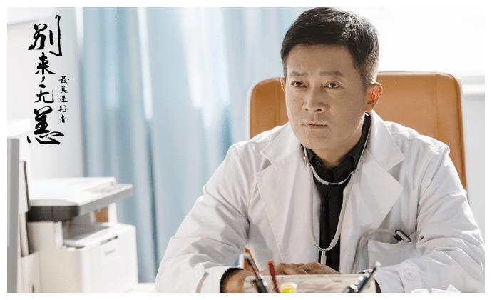 楊志剛發長文告別《演員2》, 鄭重向郭曉婷道歉, 女方並不接受-圖14