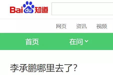 全中國最敢說的人, 認慫瞭?-圖2