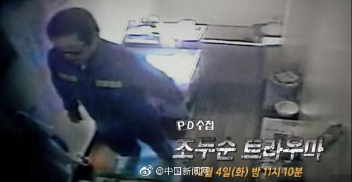 素媛案罪犯將刑滿出獄, 韓國人籌款2億為素媛搬傢-圖1