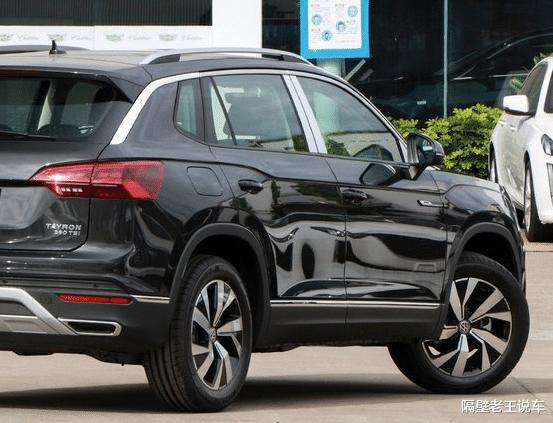 德系中型SUV, 一口氣從19萬降至13.4萬, 1.4T丐版9.9秒破百-圖4
