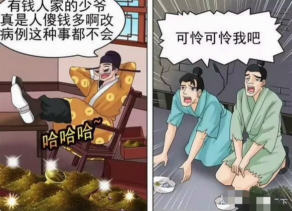 搞笑漫畫: 老杜略施小計, 奪得瞭義父全部財產-圖6