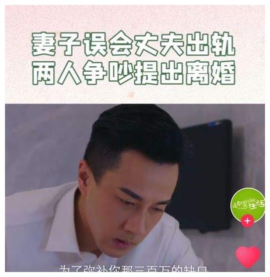 """國產劇史上""""最婊女主"""", 沒有之一-圖6"""