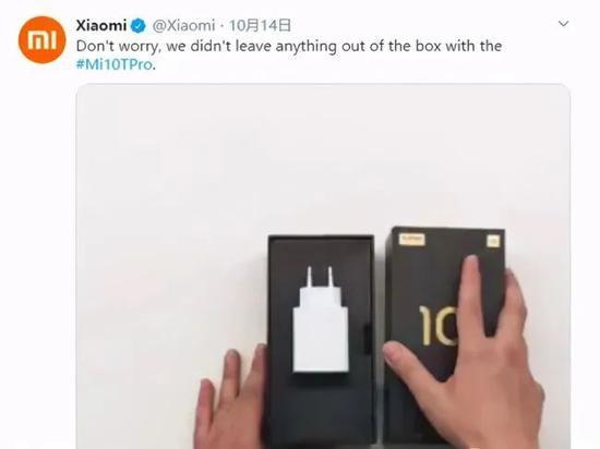 蘋果取消充電器被友商調侃: 三成網友表示可以接受-圖2