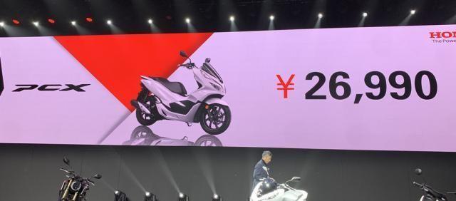 本田最新踏板標桿車, 149CC水冷, 百公裡油耗1.9L, 2.699萬值嗎?-圖1