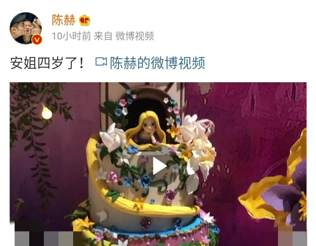 35歲陳赫為女兒慶生, 現場佈置超豪華, 網友: 當陳凱歌外甥真好-圖1