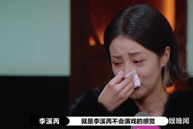 《演員請就位2》第三期人氣榜, 李溪芮進入前八, 曹駿排名令人信服-圖9