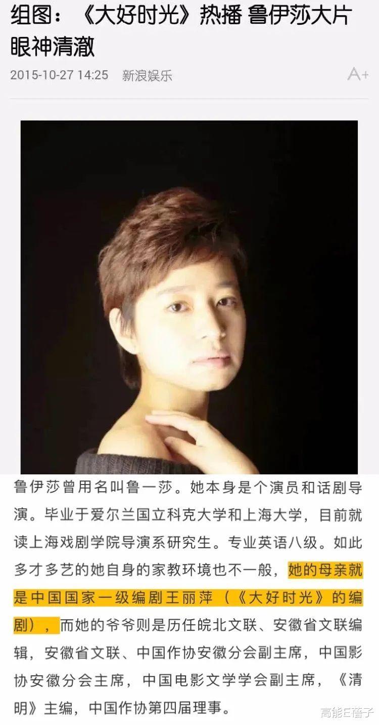 """爾冬升懟楊志剛: 貴圈""""天龍人""""與打工人, 從來都不平等-圖64"""