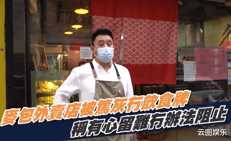 51歲知名男星經營肉鋪遭人潑油漆搗亂, 開業僅3個月已麻煩不斷-圖9
