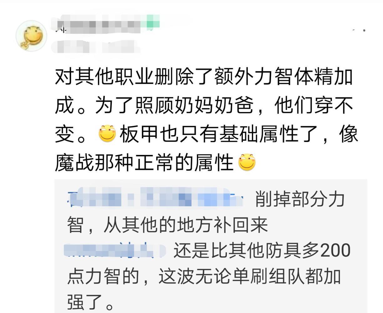 DNF: 韩服七宗罪又改? 修罗玩家不淡定了