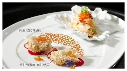 謝霆鋒時隔4年再拿米其林廚師大獎, 發文稱: 做菜太好玩瞭-圖2