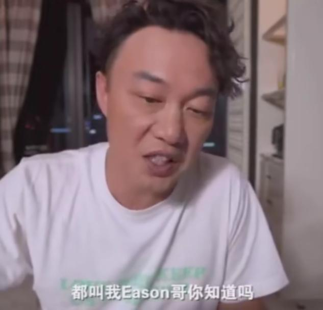 16歲女兒對年輕偶像著迷, 惹天王陳奕迅不滿: 我地位比他們高!-圖3