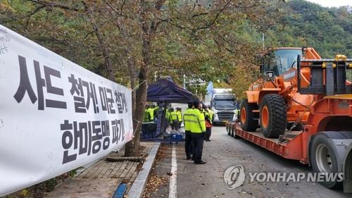 """韓軍向""""薩德""""基地運施工裝備遭抗議 居民高呼""""薩德撤, 和平來""""-圖2"""