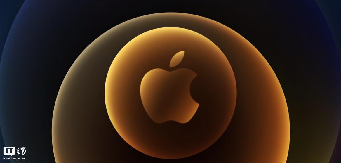 蘋果iPhone 12/Pro系列發佈會一文匯總: 5499元起, 夢回iPhone 4-圖1