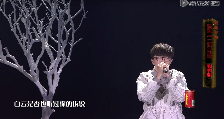 毛不易新歌引争议, 薛之谦为他怒怼制作人, 姜思达批民谣套路