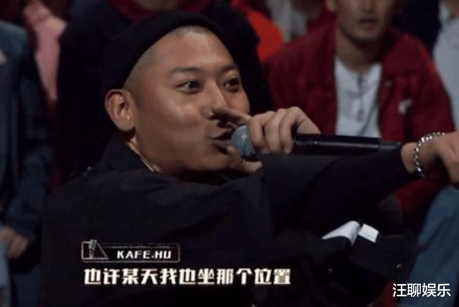 """中國新說唱: 被譽為""""哈圈徐志摩""""的男人, 連續開掛引發質疑-圖2"""