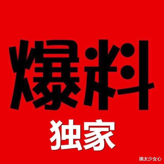 唐嫣, 黃奕, 李易峰, 陳坤, 陳曉-圖1