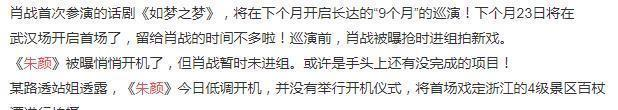 肖戰辭演《慶餘年2》? 看到官方發佈消息, 終於懂瞭他的無奈-圖5