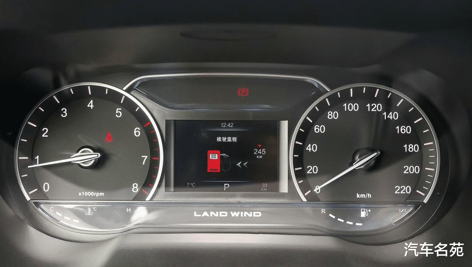 """2021年""""最耗油""""汽車全新榜單出爐,轎車SUV各上榜16款,有你的車麼?-圖1"""