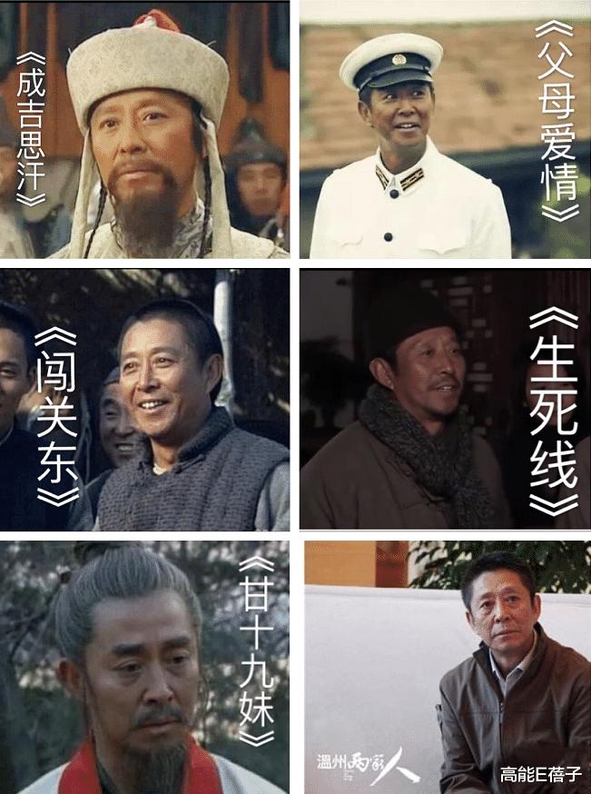 """爾冬升懟楊志剛: 貴圈""""天龍人""""與打工人, 從來都不平等-圖44"""