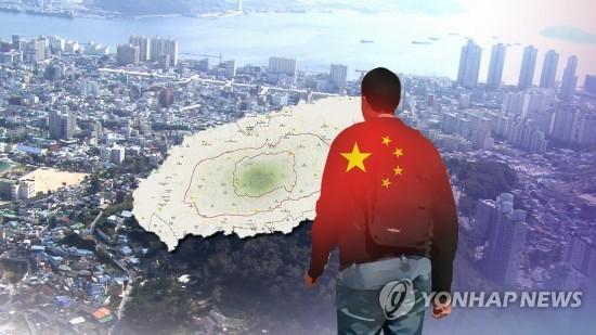 韩媒: 一名中国人在韩获刑1年 涉嫌帮助无签证中国人离开济州岛