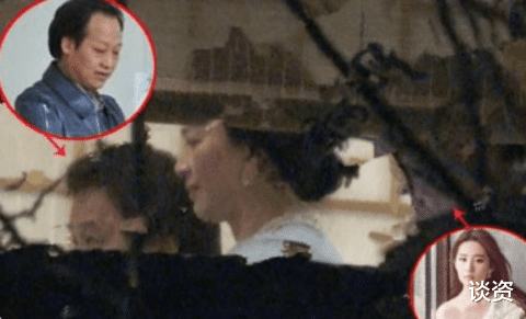 """""""父女戀""""結束? 陳金飛約會美女, 楊采鈺與大30歲富豪疑分居-圖7"""
