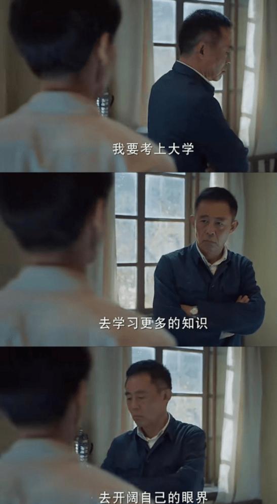 張藝興新劇開播, 情緒爆發哭到失聲, 王俊凱顏值大跌演技卻被認可-圖27