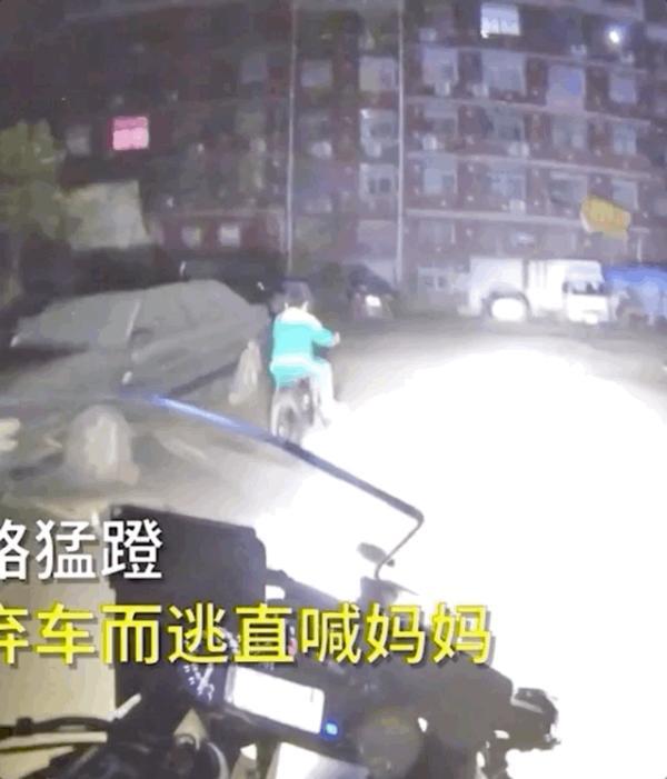 """男孩騎車一路猛蹬還棄車""""逃命"""" 原來是……-圖2"""