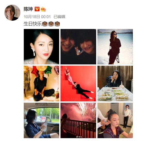 44歲不老男神陳坤直播, 與小16歲李佳琦像同齡人, 自曝沒美黑-圖6