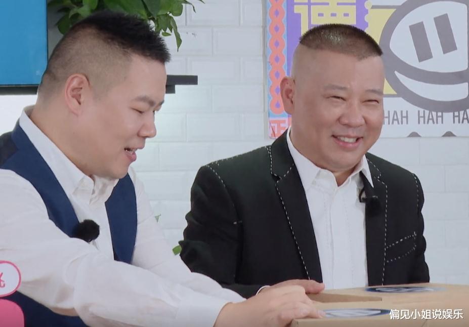 德雲社團綜總冠軍誕生, 郭德綱頒發金飯碗, 觀眾卻說他不是一哥-圖4